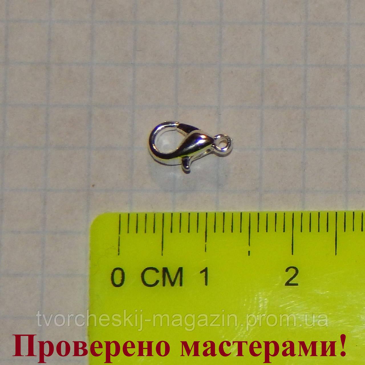 Застежка для украшений 10 мм, серебристая