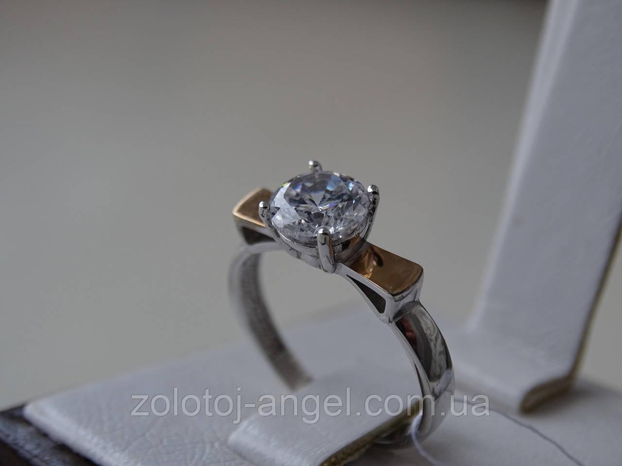 Серебряное родированное кольцо с золотой пластинкой