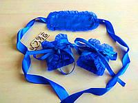 Комплект атласная маска с наручники для взрослых игр синий