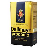 Кофе молотый Dallmayr prodomo 500 г, фото 1