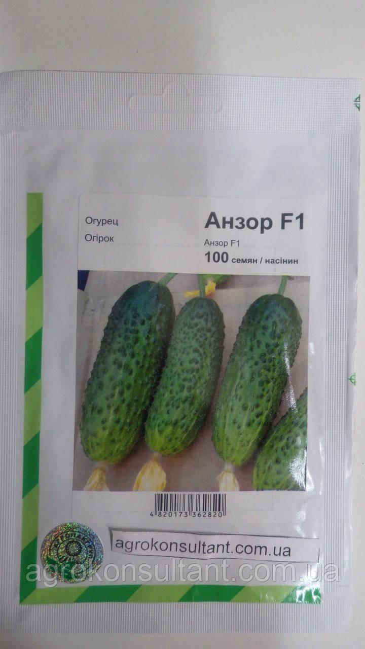 Семена огурца Анзор F1 (Бейо / Bejo/ АГРОПАК+) 100 семян — партенокарпик, ультра-ранний гибрид (40-45 дней)
