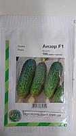 Насіння огірка Анзор F1 (Бейо / Bejo/ АГРОПАК+) 100 насінин — партенокарпик, ультра-ранній гібрид (40-45 днів)