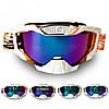Мотоцикл ветрозащитной анти-борьба лыжные очки восхождение пыленепроницаемом очки