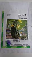 Семена огурца Артист F1 (Бейо / Bejo) 100 семян — партенокарпик, ультра-ранний гибрид (40-45 дней)