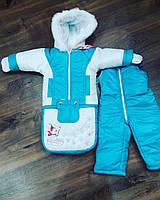 Комбинезон-трансформер зимний для новорожденных + комбинезон на 2-й год