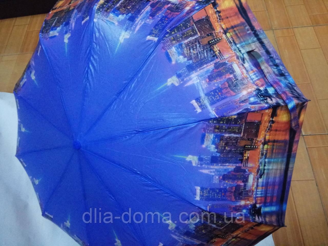 Зонт Місто-ніч