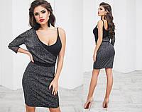 Платье трикотажное, сетка с напылением, размер 42-46