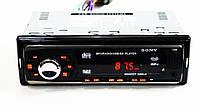 Автомагнитола Sony GT-650U ISO - MP3 + Пульт (4х50W)