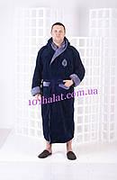 Халат мужской тёплый с капюшоном размер 56-58-60