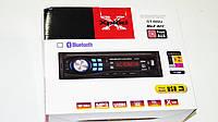 Автомагнитола Sony GT-660U ISO USB+SD+FM+AUX+ пульт (4x50W)