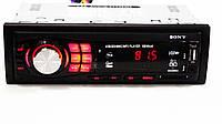 Автомагнитола Sony GT-660U ISO - MP3 + Пульт (4х50W), фото 1