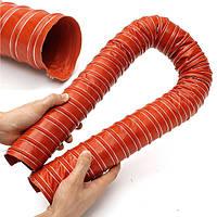 64мм 2.5inch силиконовый гибкий тормозной шланг воздуховод aeroduct воздухопровод труба 1м