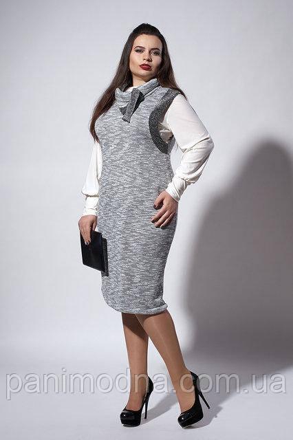 Платье-сарафан с утепленного трикотажа. код 542