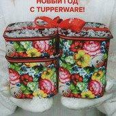 Набор Акваконтролей «Цветочный узор , Tupperware