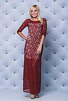 Очень красивое длинное женское платье с кружевом  бордо