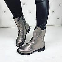 Ботинки на шнурках цвета GUN