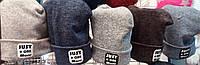 Тёплые мягкие зимние шапки на флисе для подростков, объём 50-54 см,S229