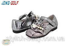 Детские туфли 2018. Детские туфли бренда Jong Golf для девочек (рр. с 26 по 31)