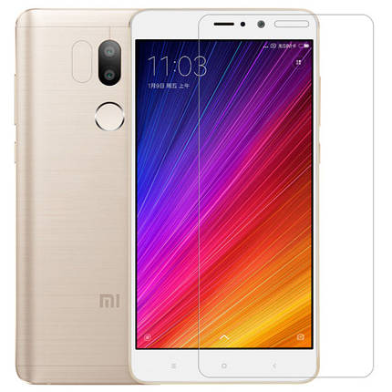 Nillkin ч+про протектор 2.5d закаленное стекло экрана против взрывов для Xiaomi Mi5s Plus, фото 2