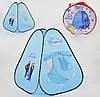 Детская игровая палатка 999-210 Frozen (Холодное сердце) в сумке