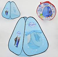 Детская игровая палатка 999-210 Frozen (Холодное сердце) в сумке, фото 1