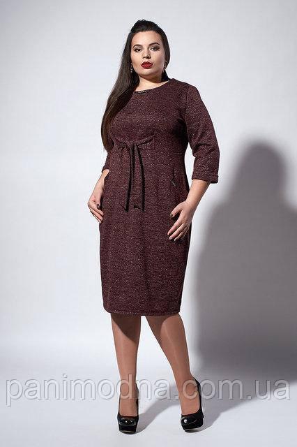 Теплое трикотажное платье с люрексовой серебряной нитью.. Новинка - код 543, фото 1