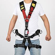 Безопасность восхождение плечевой ремень держатель ремень альпинизмом вниз по склону спасательного Rock Xinda на открытом воздухе, фото 2