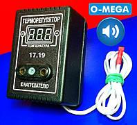 Терморегулятор УРТ 17.19 O-MEGA цифровий для інкубатора зі звуковим оповіщенням і захистом від перегріву, фото 1