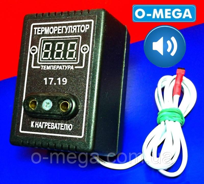 Терморегулятор O-MEGA 17.19 цифровой для инкубатора с защитой от перегрева и звуковым оповещением