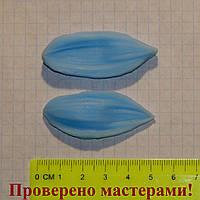 """Вайнер """"Лепесток подсолнуха L, большой"""", подходит и для георгина, 5 х 2 см"""