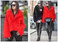 """Шуба Yavorsky женская стильная модная """"Автоледи"""" из эко меха кролика разные цвета GY231"""