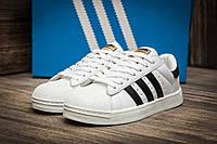 Кроссовки мужские Adidas Superstar, 771056-3