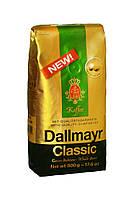 Кофе в зернах Dallmayr Classic 500 г, фото 1