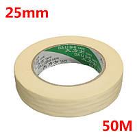 25 мм х 50 м рулон клейкой ленты бежевого печать декоративные наклейки клей