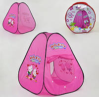 Детская игровая палатка 999-209 Hello Kitty в сумке