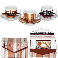 Сервиз для кофе Еспрессо 6 порций  Артикул: 123331