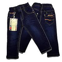 Утепленные джинсовые брюки р. 98, 104, 110, 116, 122, 128 см. (A414, H.L)