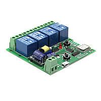 Geekcreit® USB 5V Or AC 55V-250V Four Channel Jog Inching WIFI Wireless Smart Switch Socket APP Remote Control