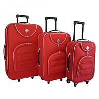 Набор чемоданов Bonro Lux красный