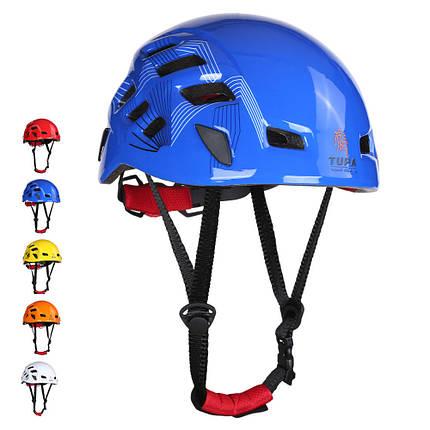 Восхождение шлем альпинистское защиты головы безопасности для обрушения расширения спасательного Rock на открытом воздухе, фото 2