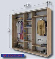 Шкаф купе 2400х450х2200 купить в Одессе, фото 1