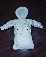 Комбинезон-  трансформер зимний для новорожденных.