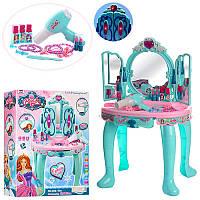 Детский игровой набор салон красоты Трюмо принцессы 008-906: фен + аксессуары (музыка/свет)