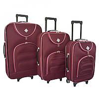 Набор чемоданов Bonro Lux бордовый