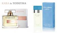 Парфюмированная вода KARA YODEYMA 100ml (идентична LIGHT BLUE Dolce & Gabbana), фото 1