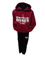 Зимний детский (подростковый) спортивный костюм Reebok с начесом Турция