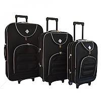 Набор чемоданов Bonro Lux черный