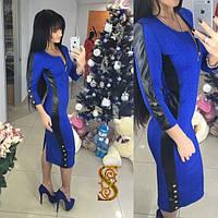 """Изысканное миди платье """"Josephine"""" с модными кожаными вставками и украшение поговицами (2 цвета)"""