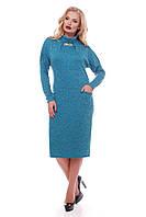 Теплое прямое платье Алиса бирюзовое