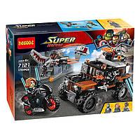 """Конструктор Decool 7121 (аналог Lego Super Heroes 76050) """"Опасное ограбление"""" 179 дет"""